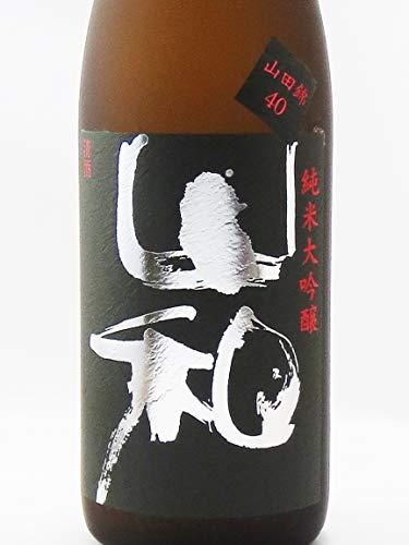 山和酒造『山和純米大吟醸』