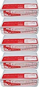 ふんわりソフトな特殊加工紙が水も油もしっかり吸収!服部製紙キッチンペーパータオルKEキピ-360組(120枚)5個パック