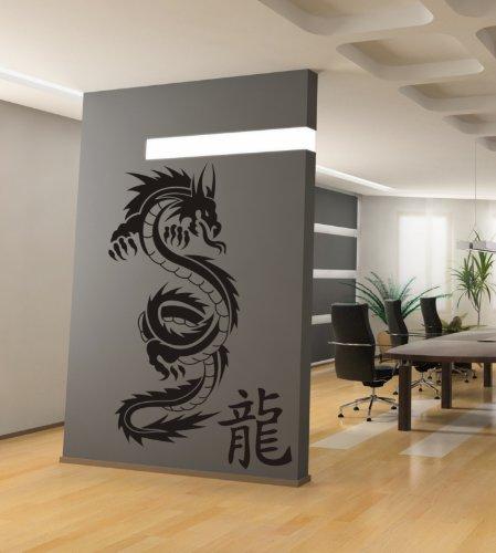 WANDTATTOO DRACHE MIT CHINESISCHEM SCHRIFTZEICHEN TRIBAL WANDAUFKLEBER WANDSTICKER WALLPRINT (Größe Drache  126 x 58 cm , Größe Schriftzeichen 26 x 24 cm) Nr.150