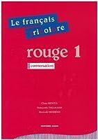 フランス語ルージュ1