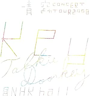 CONCERT TOUR2008「Key~Talkie Doorkey」Live DVD @NHK hall