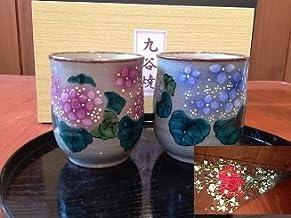 母の日ギフトセット…カーネーション&九谷焼ペア湯のみセット*あじさい