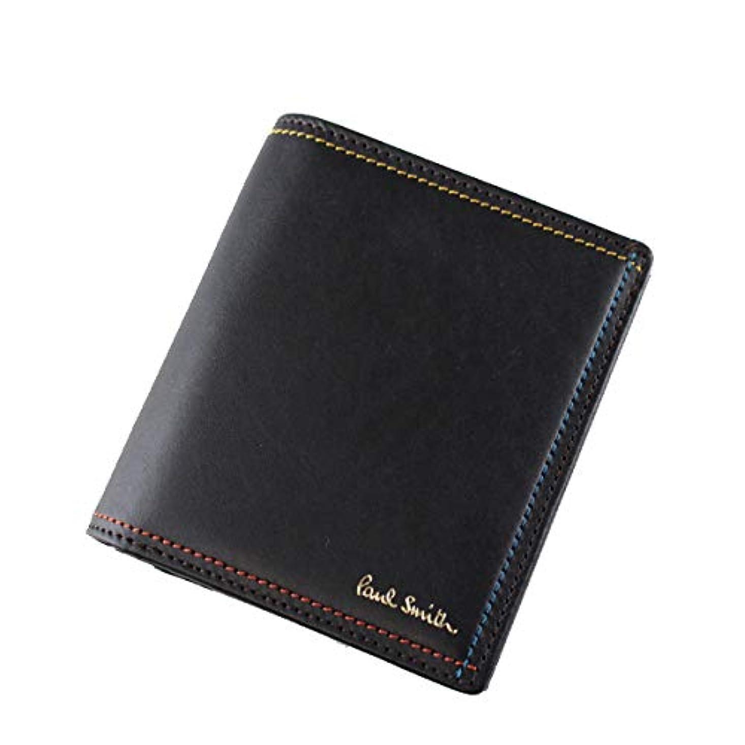 コンベンション請負業者七面鳥ポールスミス 財布 折り財布 ブライトストライプステッチ 873577 P023 PSQ023