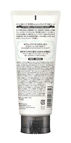 【Amazon.co.jp限定】大容量ロゼット洗顔パスタ氷河泥クレンズ180g