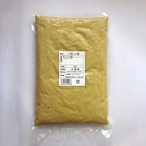 冷凍 生姜工房 ペースト生姜 1kg タイ産[スライスショウガ スライス しょうが サンフレッシュ]