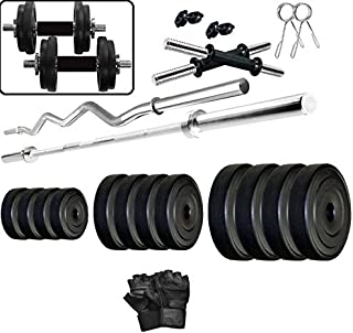 StarX Home Gym Combo PVC Weight with Accessories,30kg(Black)