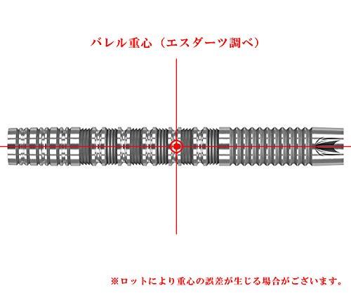 Target Darts Bolide 11 Soft Tip - 6