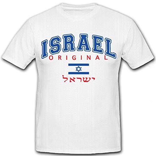 Israel Original Israel Jerusalem Tela viv Israeli Israelisch - T Shirt #7228, Größe:S, Farbe:Weiß
