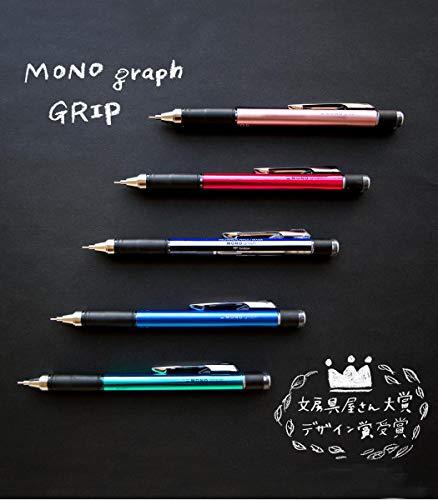 トンボ鉛筆シャープペンMONOモノグラフラバーグリップ付モノカラーDPA-141A