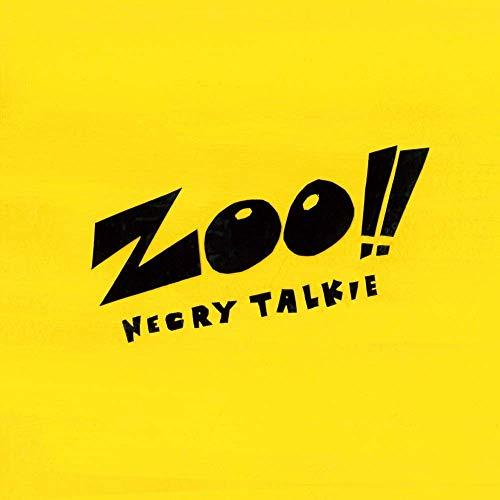 【先着特典つき】ZOO!! (初回限定盤 CD+DVD) (アルバム絵柄ステッカー付き)