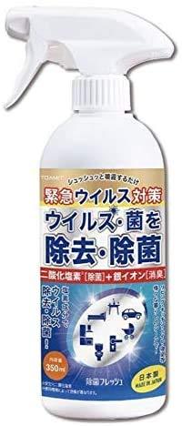 TOAMIT 除 菌 フ レッシュ 350ml 1本