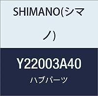 シマノ(SHIMANO) ハブ軸 FH-S030H FH-S025H (B.C.3/8″×192mm) Y22003A40