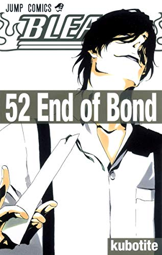 BLEACH 52 (ジャンプコミックス)