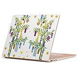 Surface Laptop Go 専用 スキンシール サーフェス ラップトップ ゴー ステッカー カバー ケース フィルム アクセサリー 保護 013866 七夕 短冊 星