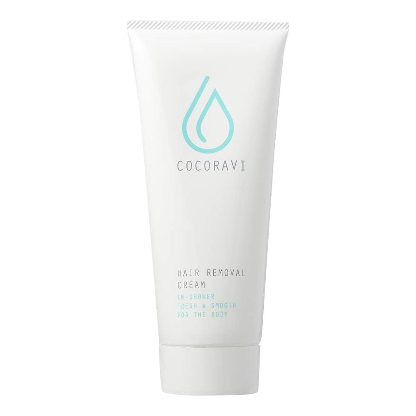 マント死すべき元のCOCORAVI Hair Removal Cream (ココラビヘアリムーバークリーム) 除毛クリーム ボディ用 医薬部外品 スキンケア 美容 [内容量200g/説明書付き]