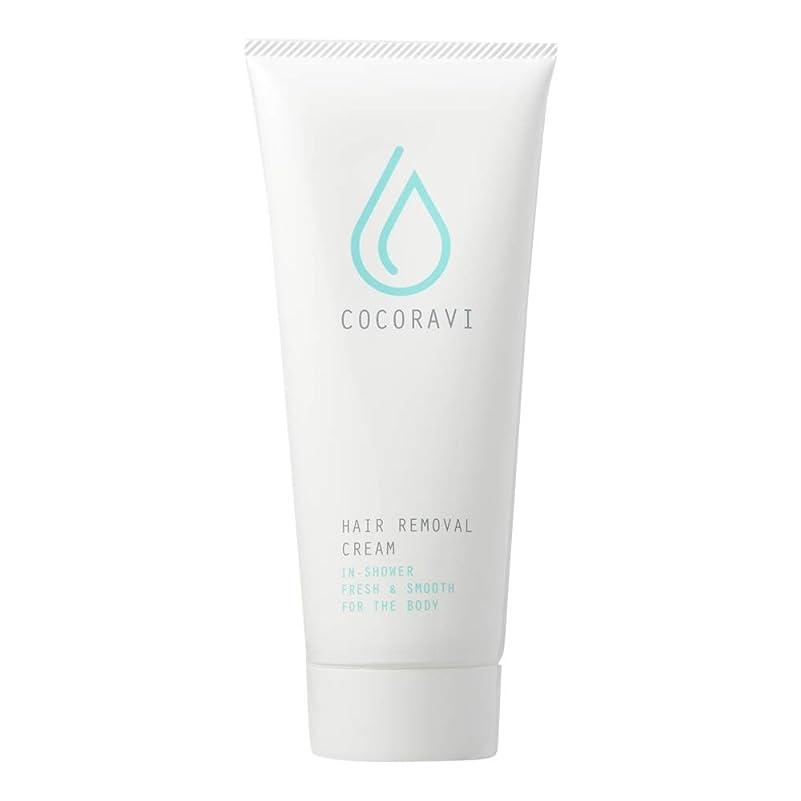 問題傑出した月曜日COCORAVI Hair Removal Cream (ココラビヘアリムーバークリーム) 除毛クリーム ボディ用 医薬部外品 スキンケア 美容 [内容量200g/説明書付き]