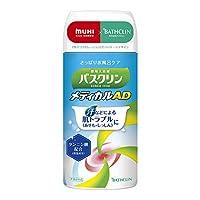 【医薬部外品】バスクリン メディカルAD スキンケア 入浴剤ボトル カモミール 400g