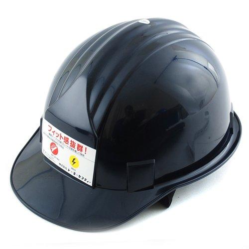TOYO アメリカンタイプヘルメット No.310F-OT ネイビー 軽量 深型 安定感抜群 日本製