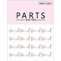 PARTS SHA-NAIL フォント A ピンクゴールド