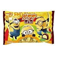 フルタ製菓 バナナチョコ(怪盗グル―シリーズ) 18個入り×12袋