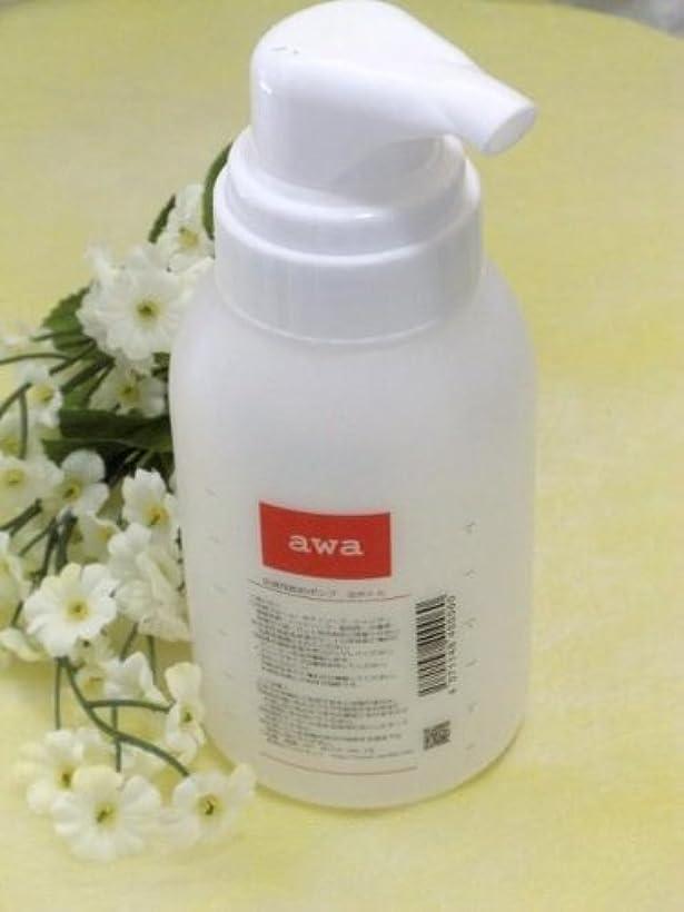 不承認リマ似ている泡ボトル350ml半透明(経済的に使えるシャンプー容器)エコロジー泡ボトル