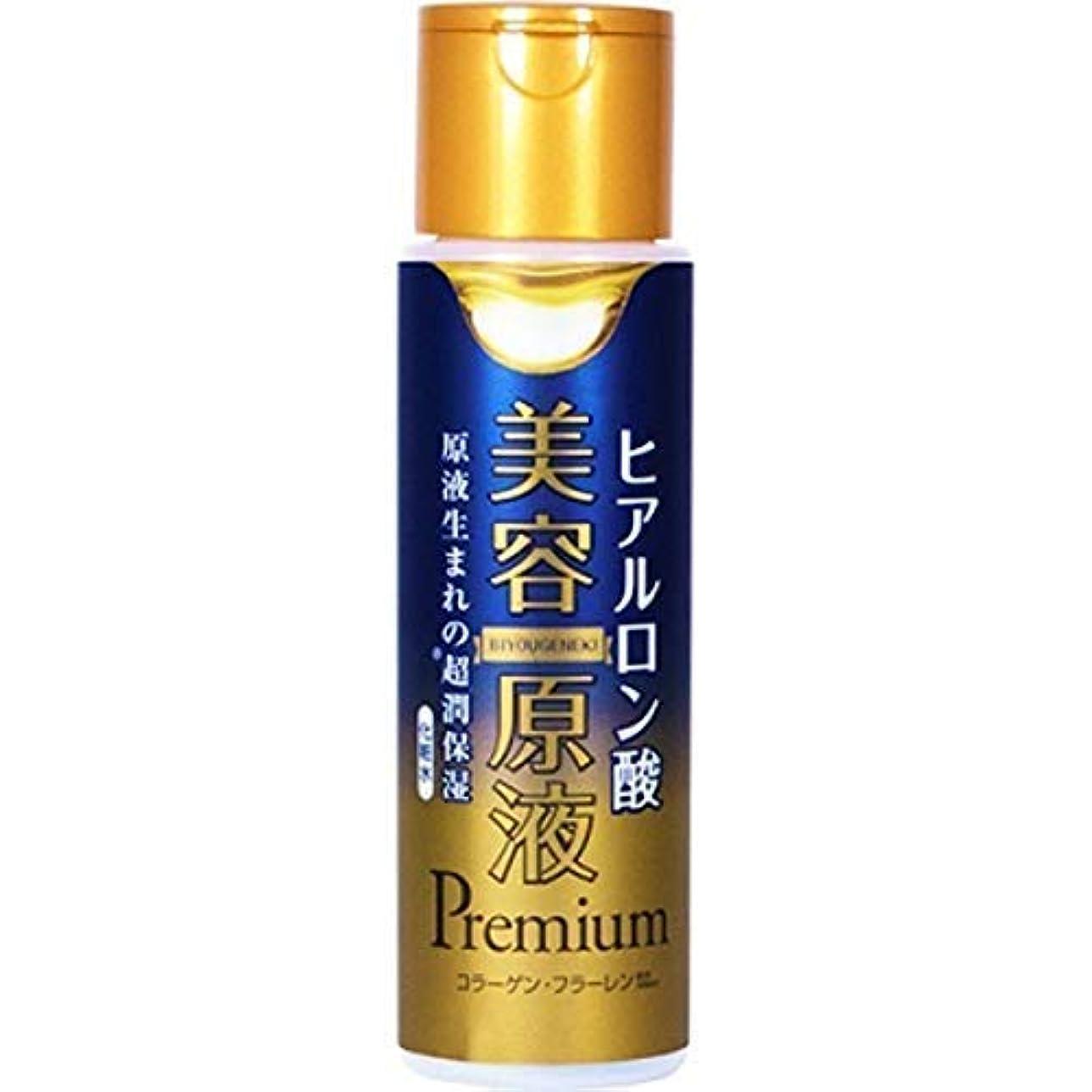 天のお酒週末美容原液 超潤化粧水 コラーゲン&ヒアルロン酸 185mL (化粧水 ローション 高保湿)