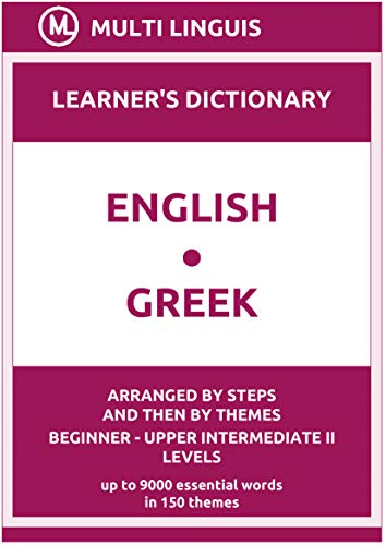 English-Greek Learner's Dictionary (Arranged by Steps and Then by Themes, Beginner - Upper Intermediate II Levels) (Greek Language) (English Edition)