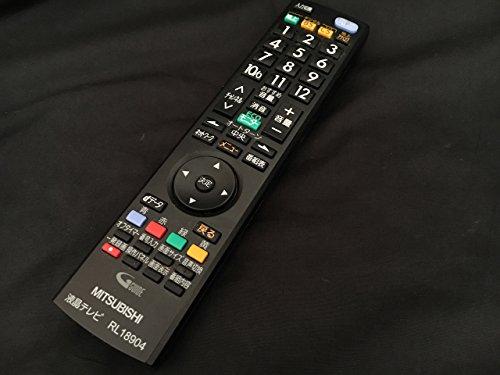 三菱 液晶テレビリモコン RL18904
