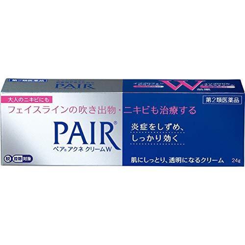 PAIR(ペア) ペアアクネクリームW【第2類医薬品】
