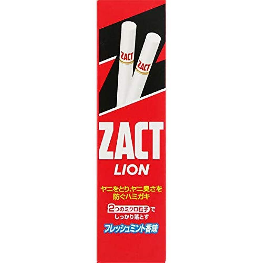 ピービッシュ判読できないこれまでライオン ザクト ライオン 150g(医薬部外品)