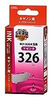 キヤノン BCI-326M互換(マゼンタ×1) 01-4154 INK-C326B-M