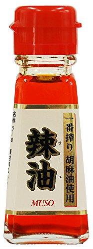 ムソー 一番搾り胡麻油使用・辣油 45g