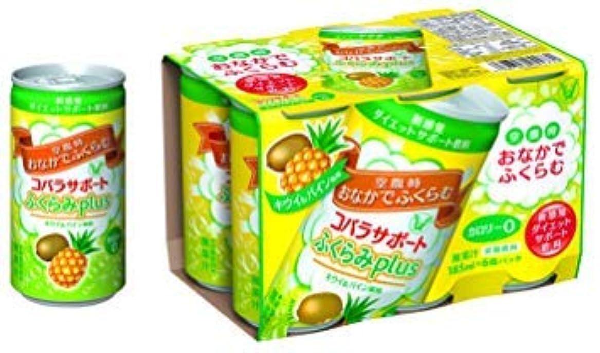 テニス省しなやかコバラサポート ふくらみplus キウイ&パイン風味 185mL×6缶