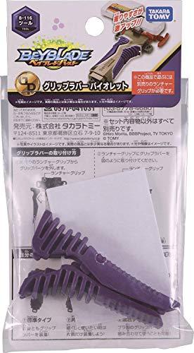 Takara Tomy Beyblade Burst B-116 Goma Violeta (Lanzador