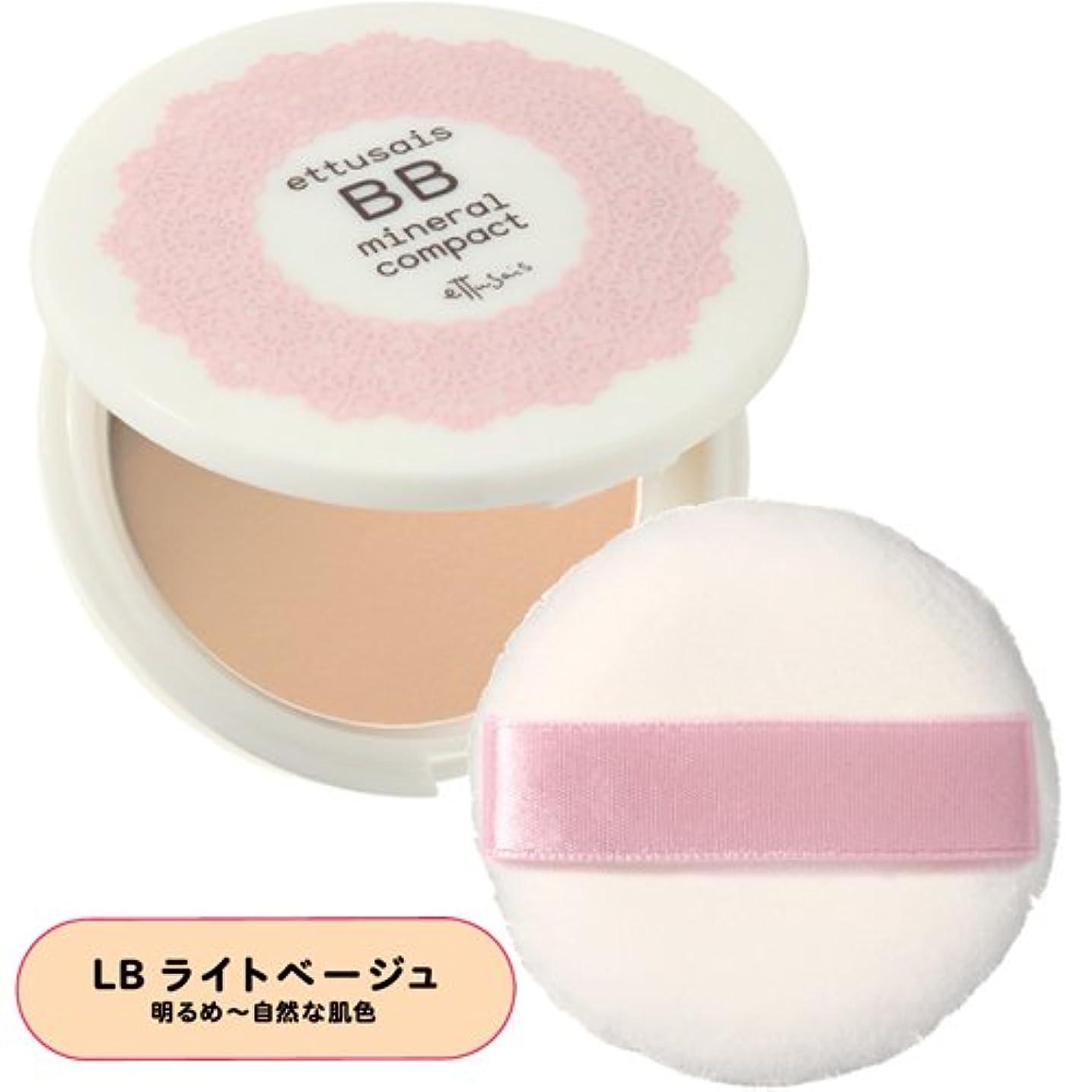 縫い目パキスタンカートリッジエテュセ BBミネラルコンパクト LB(ライトベージュ) SPF25?PA++ 7g