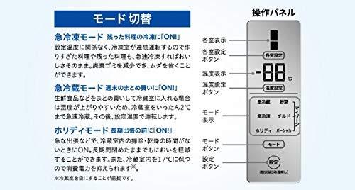 ハイアール340L2ドア冷蔵庫(シルバー)【右開き】HaierJR-XP1F34A-S