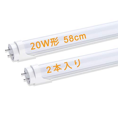 LED蛍光灯 20W形 直管 蛍光灯 20形 led 消費電力10W 高輝度 1100lm 58cm 昼光色 グロー式工事不要 G13 低発熱量 耐久性 照明 蛍光管 20W形(2本入り)