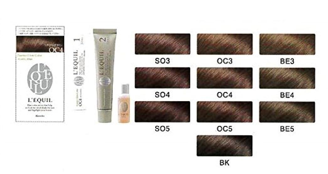 活性化するシーサイド呼び出すカネボウ リクイール エッセンスグローカラー OC4