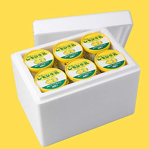 栃木 レモン牛乳カップアイス