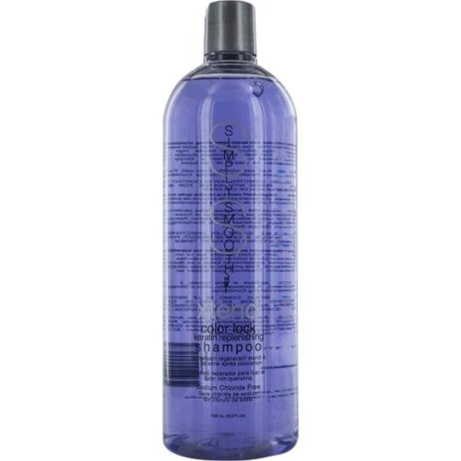 旋律的恥サーマルXtend Color Lock Keratin Replenishing Shampoo