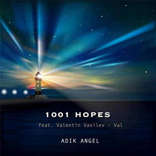 Adik Angel feat. Valentin Vasilev Val