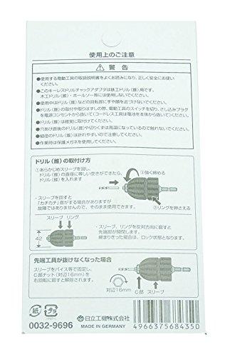 日立工機 ハイコーキ キーレスチャックアダプタセット 00329696 直送品