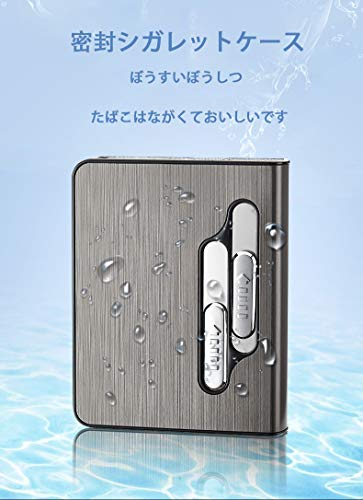 Sanmeny『電子ライター2イン1シガレットケース』