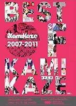 Best of Kamikaze [2CD + DVD (PAL)]