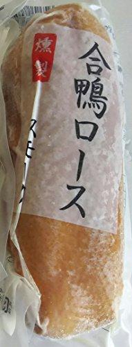オードブル 合鴨スモーク ( ロース ) 1kg ( 5本 ) 冷凍 業務用