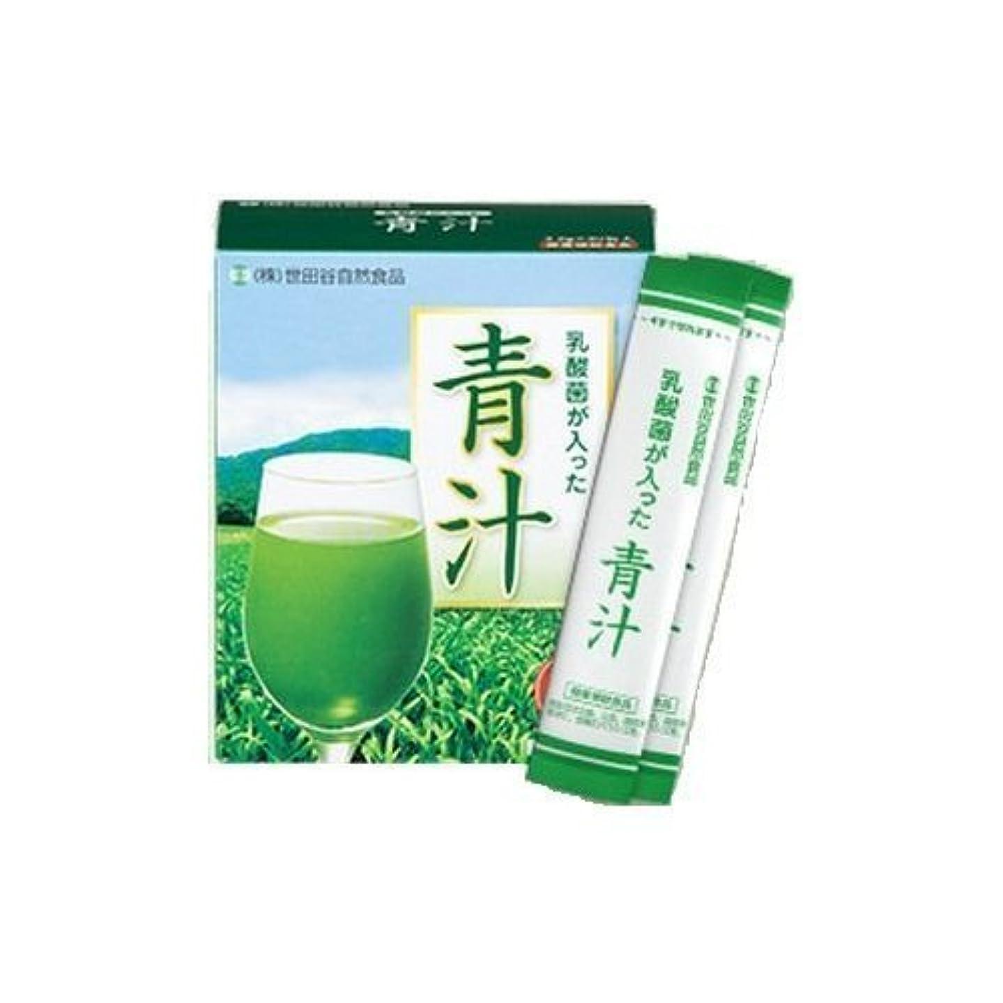 評議会急ぐ過敏な〈 3個セット 》世田谷自然食品 乳酸菌が入った青汁(15包入) 3個