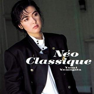 由美のフルート名盤シリーズ②「Neo Classique」