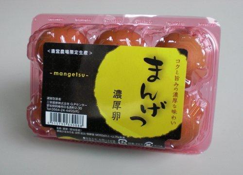 三栄鶏卵『まんげつ濃厚卵6個入り5パック1セット』