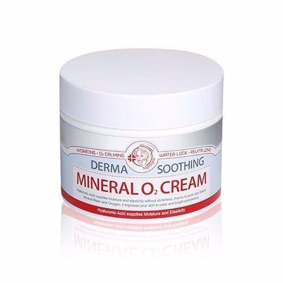 マントルディプロマめ言葉Nightingale Derma Soothing Mineral O? Cream 100ml/ナイチンゲール ダーマ スージング ミネラル オーツー クリーム 100ml [並行輸入品]