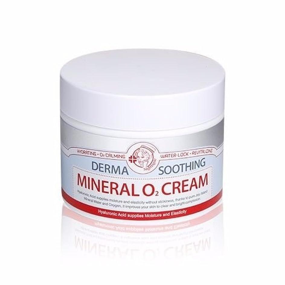 寄り添うピグマリオンホースNightingale Derma Soothing Mineral O? Cream 100ml/ナイチンゲール ダーマ スージング ミネラル オーツー クリーム 100ml [並行輸入品]